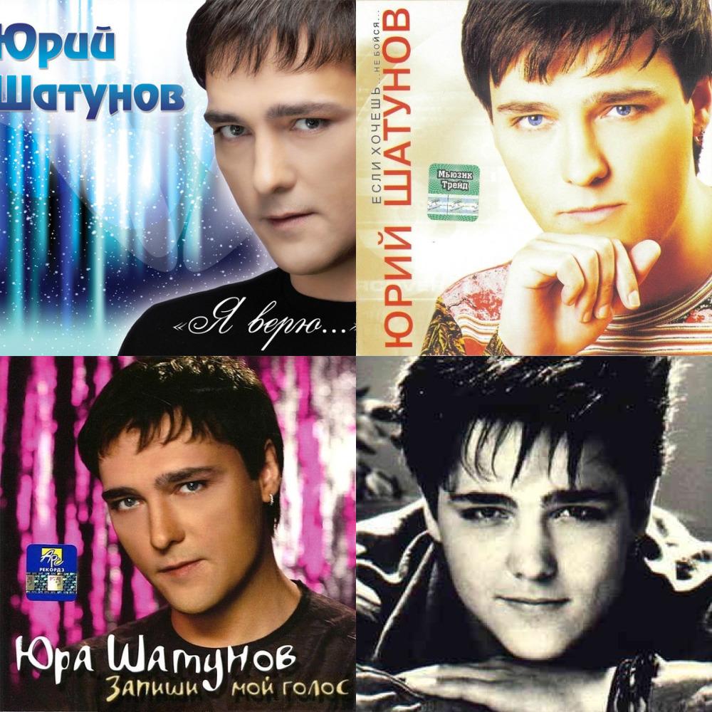 Юра Шатунов (из ВКонтакте)