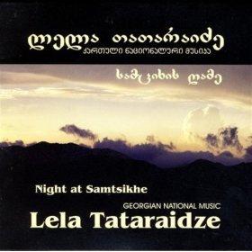 Lela Tataraidze - Night At Samtsikhe